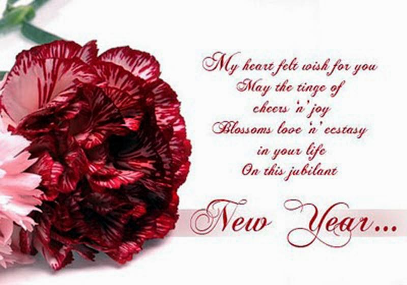 Happy New Year 2016 Poem with Wallpaper