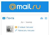 Удаление контакта из списка почты mail.ru