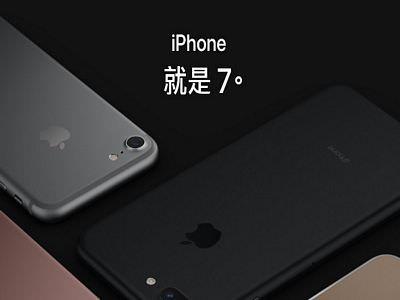 全球手機銷售2017