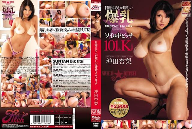 [JUFD-296] Big Tits Wild Bitch Pear Sun Tan Is Dazzling - Anri Okita (CENSORED)