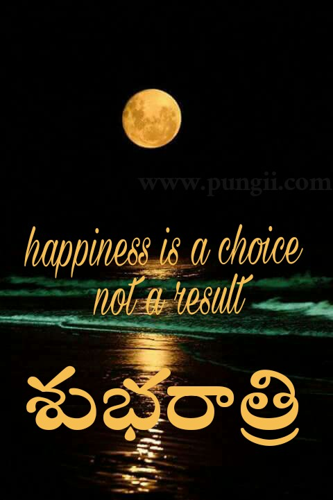 100 Epic Best Good Night Images With Bible Quotes In Telugu Good
