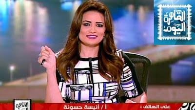 الأعلامية رانيا بدوى