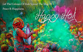 happy holi 2016 greeting card 7