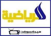 أحدث تردد قناة العراقية الرياضية hd 2018 الجديد اليوم بالتفصيل