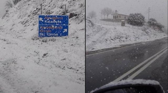 Χιόνισε Απρίλη μήνα σε Καλάβρυτα και Κεφαλονιά