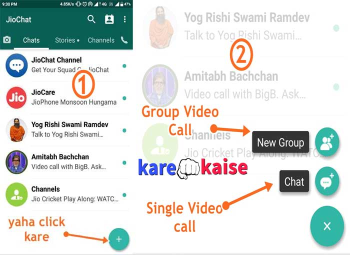 chat ya jio video call kaise kare
