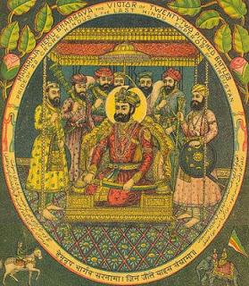 दिल्ली का अंतिम हिन्दू सम्राट हेमचन्द विक्रमादित्य --------------!