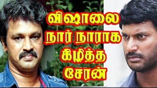""""""" Vishal is Totally Unfit For Tamil Cinema """" Cheran Blasts Out"""