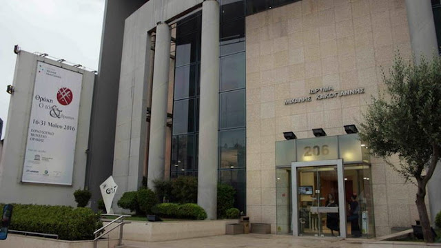 Ολοκληρώθηκαν με επιτυχία οι δράσεις του Εθνολογικού Μουσείου Θράκης στην Αθήνα