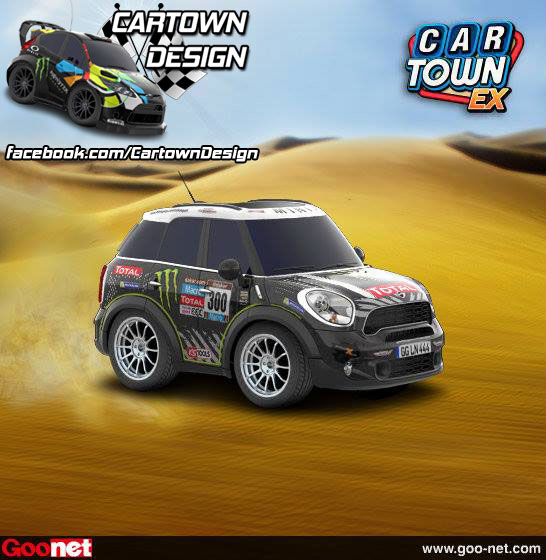 Mini Countryman S 2011 Stephane Peterhansel Monster Energy X Raid Team Dakar 2014