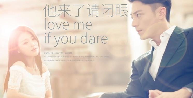 Love Me if You Dare | Reelviews Movie Reviews