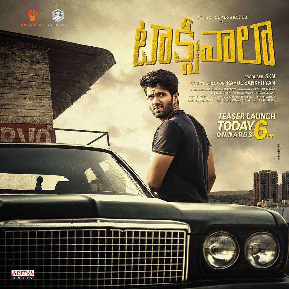 taxiwala telugu movie mp3 songs free download