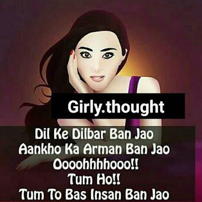 Dil ke Dilbar Ban Jao Aankho ke Arman Ban JAo Ooooooooohhhooo !! Tum Ho!! Tum TO Bas Insaan Ban Jaao