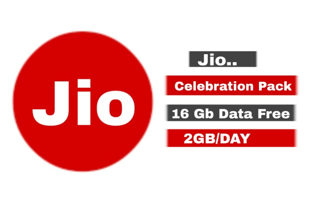 jio celebration pack #jio 2nd anniversary celebration offer