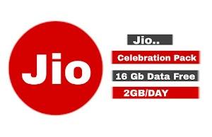 Jio Celebration Pack #Jio 2Nd Anniversary Celebration Offer In Hindi