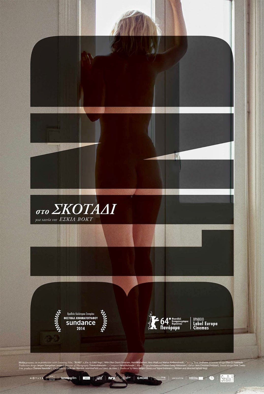 Blind (2014) DVDRip ταινιες online seires oipeirates greek subs