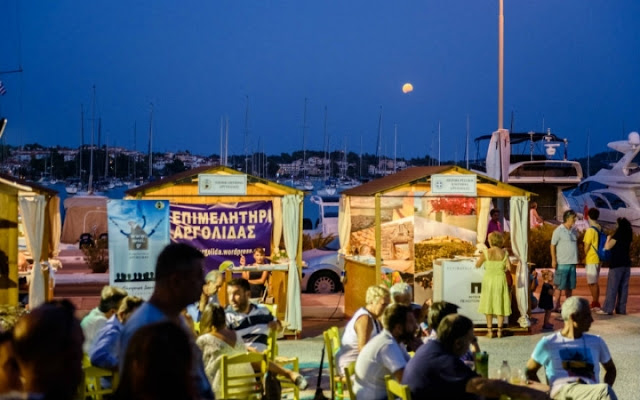«Γεύσεις και όψεις 2019» στο Πορτοχέλι από το Επιμελητήριο Αργολίδας