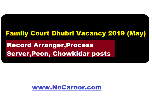 family court dhubri job vacancy 2019