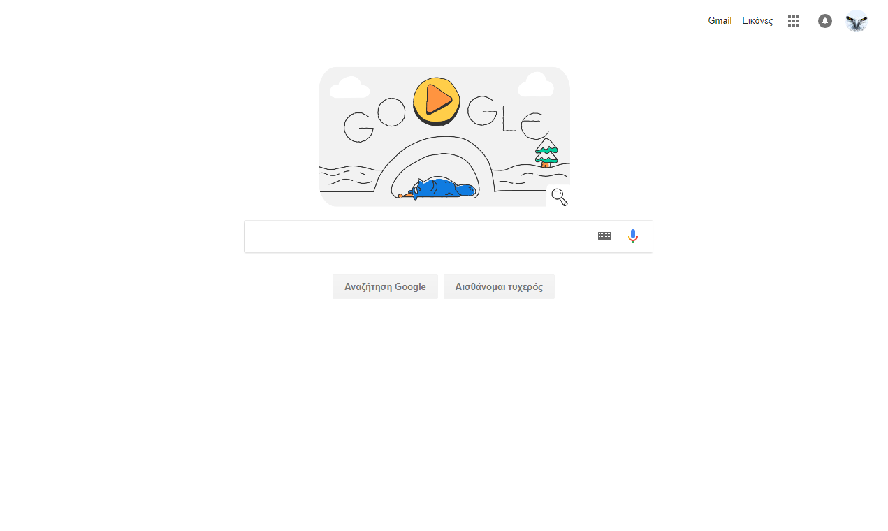 Google doodle for Doodle for google template