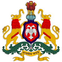 Karnataka Diploma Results Nov Dec 2017