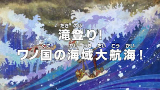 One Piece Episódio 891