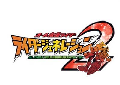 All Kamen Rider: Rider Generation 2 PPSSPP ISO + DATA Terbaru 2018