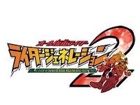 All Kamen Rider: Rider Generation 2 PPSSPP ISO + DATA Terbaru 2018
