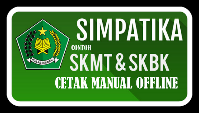 Download Contoh SKBK Cetak Manual Offline GRATIS