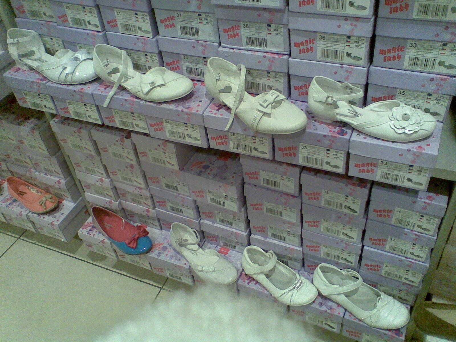 e5fcf1e8 Próbowałam też znaleźć jakieś typowe komunijne obuwie dla chłopców w tym  sklepie, ale jakoś nie rzuciło mi się w oczy. Może go jednak po prostu nie  ...