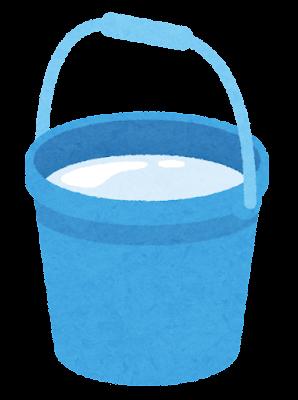 青いバケツのイラスト(取っ手上・水)