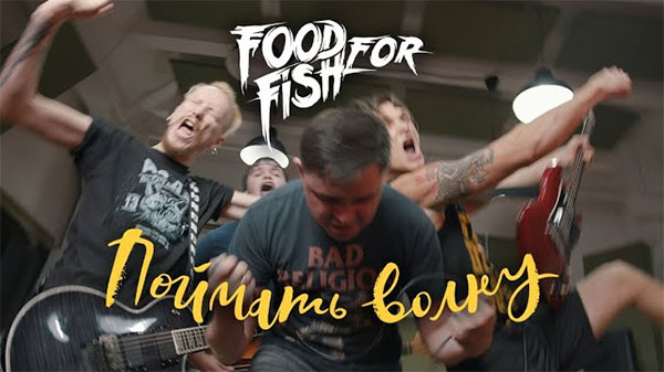 "Food For Fish premiere video for new song ""Catch The Wave"""