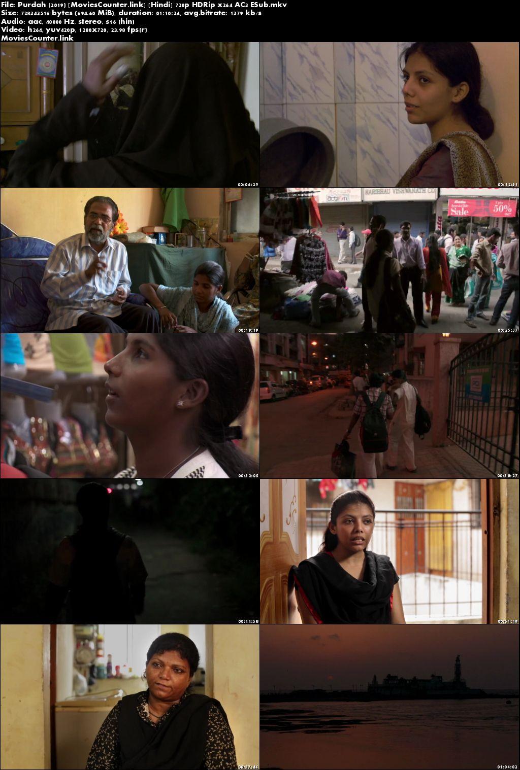 Screen Shots Purdah 2018 Hindi HD 720p