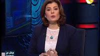 برنامج مباشر من العاصمه حلقة 8-1-2017 مع امانى الخياط
