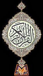 Sheikh Abdur-Rahman As-Sudais - Full Quran - Internet Archive