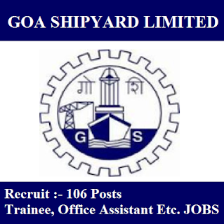 Goa Shipyard Limited, GSL, Goa, 10th, ITI, Trainee, Office Assistant, freejobalert, Sarkari Naukri, Latest Jobs, gsl logo