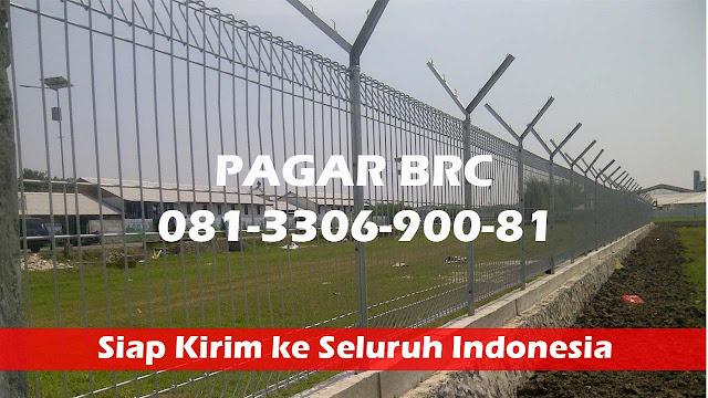 Harga Pagar Brc Per Meter, Daftar Harga Pagar BRC, Harga Pagar Brc Per Meter Surabaya, Harga pagar brc 2017, Harga Pagar Brc Pontianak,