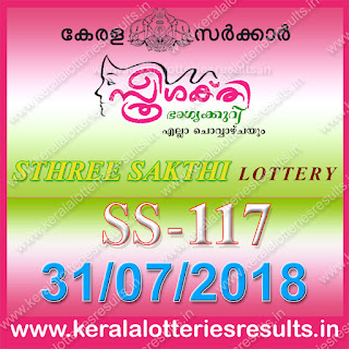 """kerala lottery result 31.7.2018 sthree sakthi ss 117"" 31th july 2018 result, kerala lottery, kl result,  yesterday lottery results, lotteries results, keralalotteries, kerala lottery, keralalotteryresult, kerala lottery result, kerala lottery result live, kerala lottery today, kerala lottery result today, kerala lottery results today, today kerala lottery result, 31 07 2018, 31.07.2018, kerala lottery result 31-07-2018, sthree sakthi lottery results, kerala lottery result today sthree sakthi, sthree sakthi lottery result, kerala lottery result sthree sakthi today, kerala lottery sthree sakthi today result, sthree sakthi kerala lottery result, sthree sakthi lottery ss 117 results 31-7-2018, sthree sakthi lottery ss 117, live sthree sakthi lottery ss-117, sthree sakthi lottery, 31/7/2018 kerala lottery today result sthree sakthi, 31/07/2018 sthree sakthi lottery ss-117, today sthree sakthi lottery result, sthree sakthi lottery today result, sthree sakthi lottery results today, today kerala lottery result sthree sakthi, kerala lottery results today sthree sakthi, sthree sakthi lottery today, today lottery result sthree sakthi, sthree sakthi lottery result today, kerala lottery result live, kerala lottery bumper result, kerala lottery result yesterday, kerala lottery result today, kerala online lottery results, kerala lottery draw, kerala lottery results, kerala state lottery today, kerala lottare, kerala lottery result, lottery today, kerala lottery today draw result"