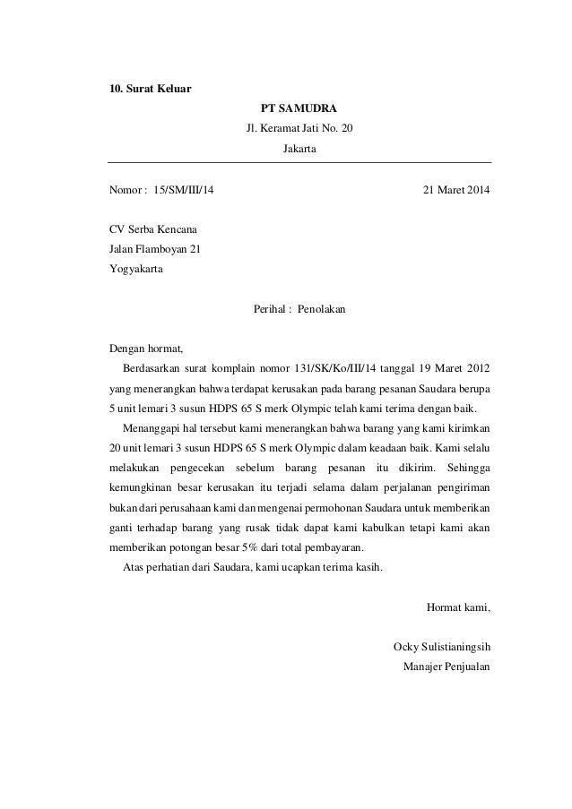 Contoh Surat Jawaban Balasan Komplain Pengaduan Barang Atau Produk