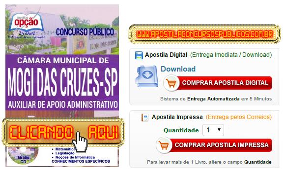 Apostila Concurso Câmara de Mogi das Cruzes 2016 Auxiliar de Apoio Administrativo PDF Impressa