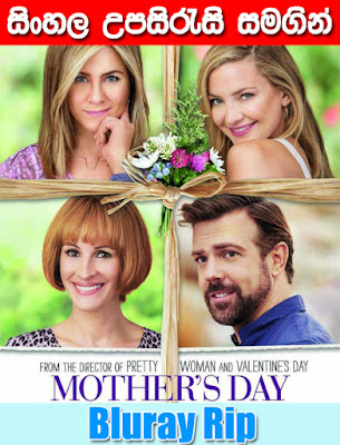 Mother's Day 2016 Watch Online & Download