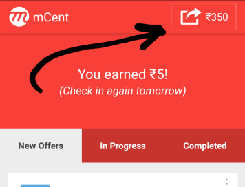 Earn Rs700 recharge invite friends to download Mcent App