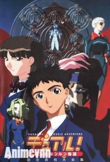Dual Parallel! Trouble Adventures - Dual! Parare Runrun Monogatari 2013 Poster
