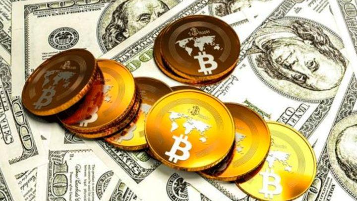 Good Bye Bitcoin Says Wall Street Analyst