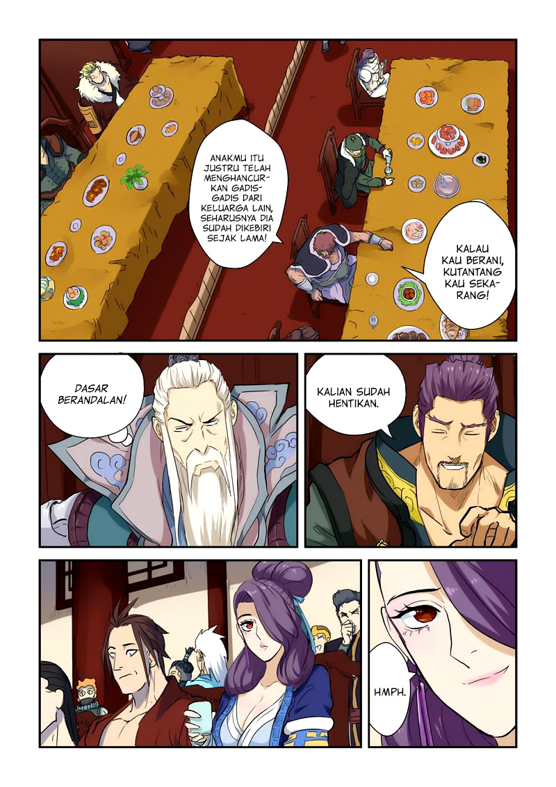 Tales of Demons and Gods Chapter 138.5
