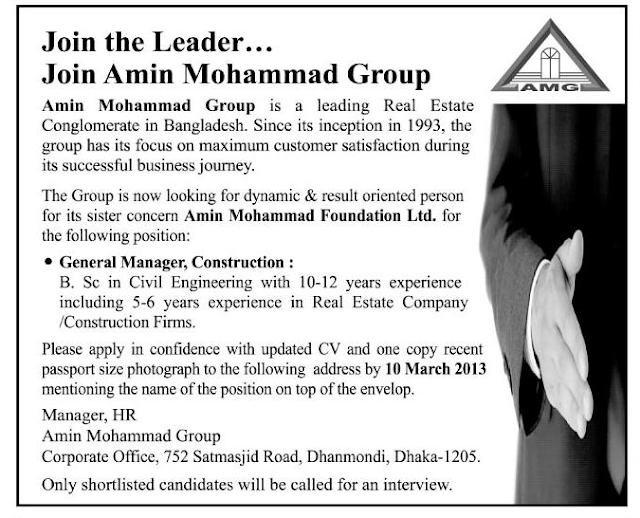 Join Amin Mohammad Group