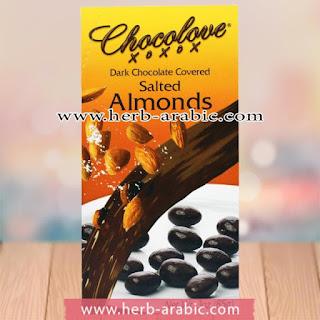 لوز بالشوكولاتة الغامقة السوداء من شوكولوف