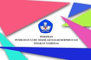 Juknis Lomba Guru Berprestasi SD 2018 Format PDF