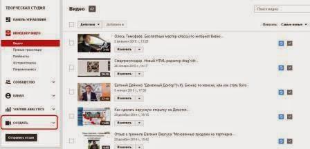 http://www.iozarabotke.ru/2015/02/kak-proveriti-muziku-na-avtorskoe-pravo.html