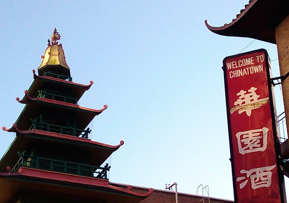 marvels of china pathways to the pacific rim on am 1490 wgch and