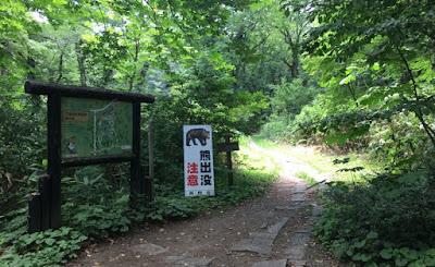 戸隠神社奥社 自然歩道